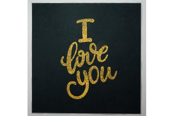 Panel poduszkowy - napis I love you
